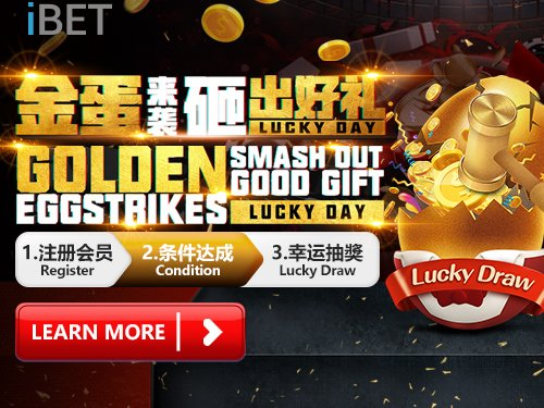 Prize Draw at -15056